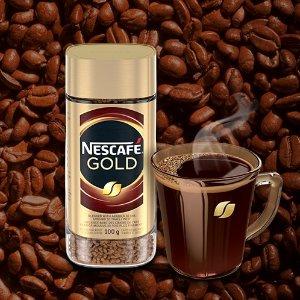 现价$4.72 凑单好物NESCAFÉ 雀巢 GOLD 金牌速溶黑咖啡 至臻原味 100g