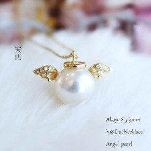 母亲节专场 指定商品9折+评论抽奖乐天最佳珠宝店铺 日本产地直邮Akoya珍珠饰品
