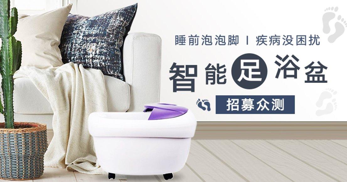 【亚马逊畅销】Kendal智能足浴盆