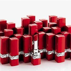 无门槛8折 + 定价优势Selfridges&Co 精选美妆产品热卖 收Dior、YSL、Tom Ford等