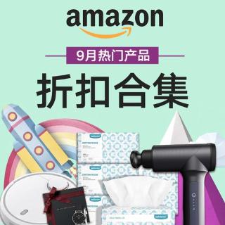 全棉时代棉柔巾$4.4/包Amazon 每日爆款 湿又野化妆刷$0.99 蒲公英根茶$3.99