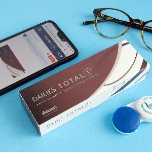 全场框镜7.5折+美瞳9折Visionpros 全场眼镜、隐形眼镜热卖 可报保险 入手潮牌墨镜