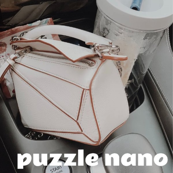 Nano Puzzle 小挎包