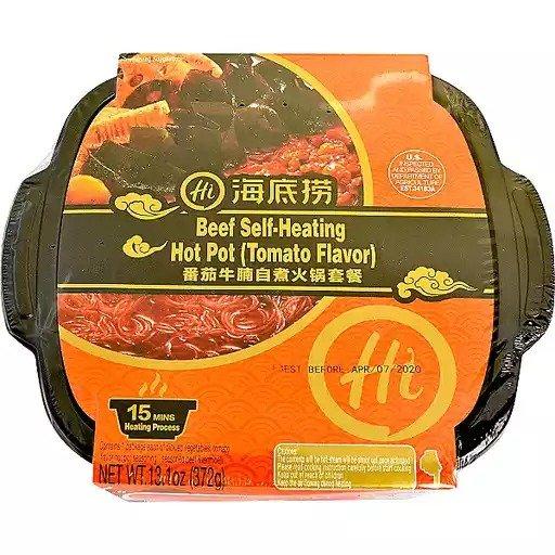 海底捞番茄牛腩自煮火锅 13.1 OZ