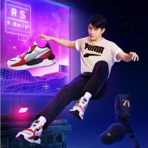 Puma 官网5折起+折上6折黑五价:刘昊然同款 Puma RS 9.8跑鞋史低€37.8