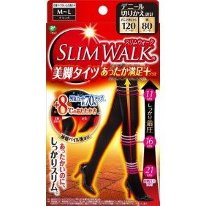 Slimwalk日本发热压力瘦腿袜 新版(发热升级)