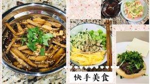 盛夏时节吃什么丨四款开胃又健康的家庭料理-北美省钱快报 Dealmoon.com 攻略