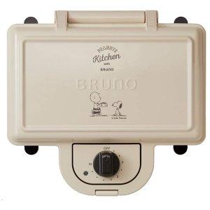 直邮美国到手价$145史努比限量款 Bruno 早餐三明治机 双人款 2个烤盘 套装