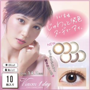 Ending Soon: From $9.32Color Contact Lenses@ LOOOK!