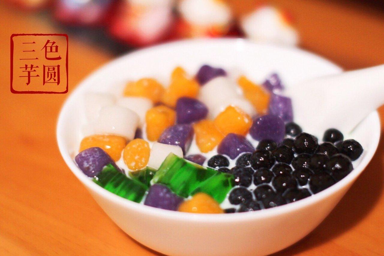 自制Q弹三色芋圆| 挥之不去的夏季甜品情节
