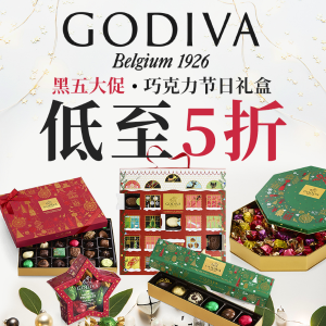 Up To 50% OffBlack Friday Sale Live: Godiva Selected Chocolate Gift Boxes Black Friday Sale