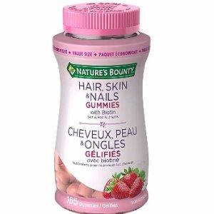 $14.53(原价$17.49)Nature's Bounty 自然之宝护发护甲防脱发胶原蛋白软糖-165粒
