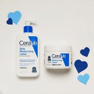低至8折 $12.7收滋润护手霜Cerave 皮肤科医生推荐护肤品大促 敏感肌适用 便宜大碗保湿霜