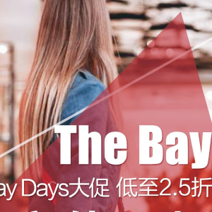 2.5折起,抽送$100礼卡The Bay 本季最好折扣: Bay Days 全场大促销 美妆变相8折