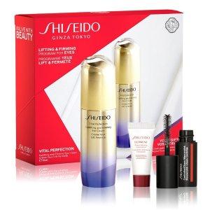 变相4.9折 €38收封面套组Shiseido 资生堂 悦薇眼霜套组 霸哥定价!比单买折后还低!