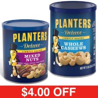 现价$13.58(原价$17.58)Planters 低盐混合坚果+整粒腰果