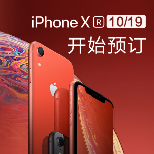 $749iPhone XR pre-order starts NOW