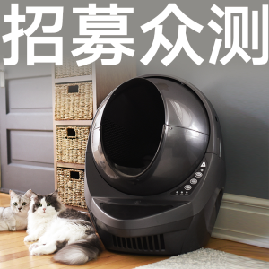 Litter Robot智能猫砂盆,价值$499喵星人的总统待遇,太空舱猫砂盆了解下
