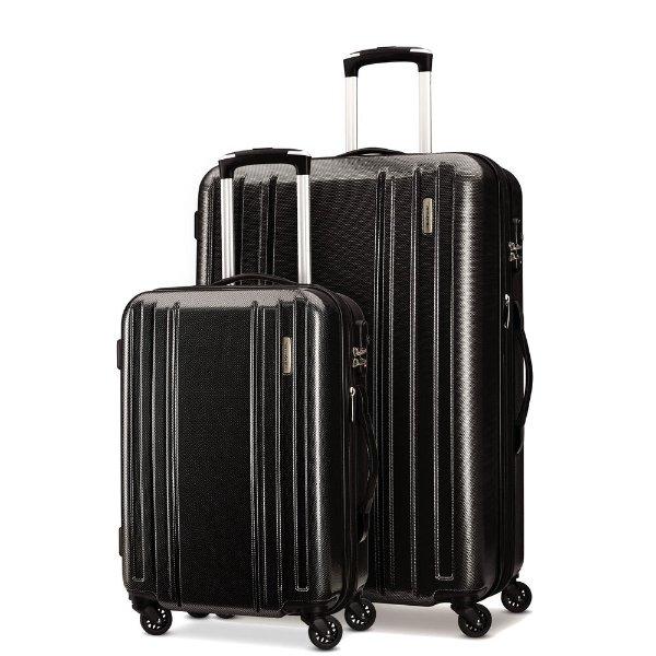 Carbon 2 行李箱 20+28 多色可选