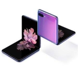 $2199 折叠屏 双色可选预购:Samsung Galaxy Z Flip 256GB 个性之选