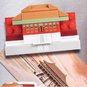 仅售€9.99 送礼佳品圈粉无数上新:Lego官网 故宫冰箱贴来啦 还有埃菲尔铁塔、伦敦巴士等
