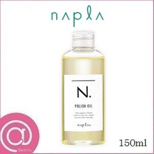 napla ナプラ N. 150 ml of oil to polish