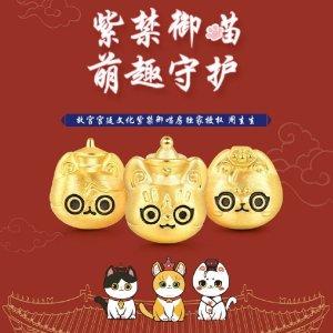 $332.33Chow Sang Sang X Forbidden City Culture Development Charme