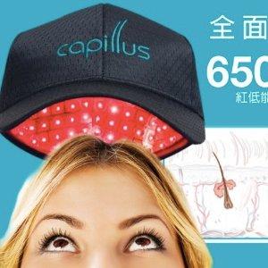 变相7.8折!头发平均增加51%Capillus 康式 激光活发帽 全头皮覆盖 遗传性脱发有救了!