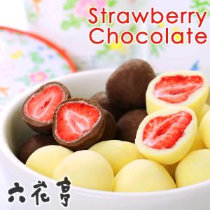 独家:日本人气零食新春热卖 收草莓夹心巧克力、美冬威化