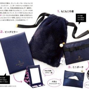 到手约$23.5 日本直邮澳洲12月最值得收的附录  Sweet杂志附录赠送 Lanvin超豪华三件套 预定中