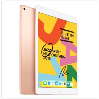 只要€374欧史低价:APPLE iPad (2019),  32 GB 10.2寸 欧洲直邮