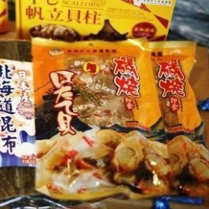 Up To 40% + Extra $20 OffDealmoon Exclusive: Hsu's Ginseng Select Dried Seafood Limited Time Offer