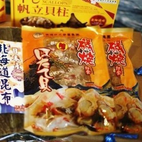 Up To 40% + Extra 12% OffDealmoon Exclusive: Hsu's Ginseng Select Dried Seafood Limited Time Offer