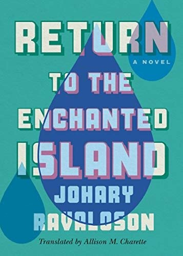 重返魔法岛 Kindle版