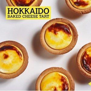 仅需$3 + 额外9折Hokkaido 网红北海道芝士塔