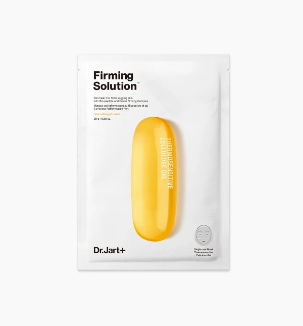 黄药丸面膜
