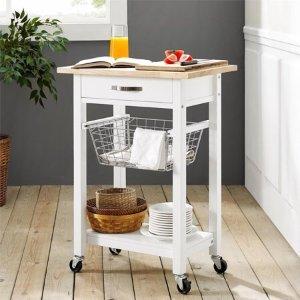 Mainstays Multifunction Kitchen Cart