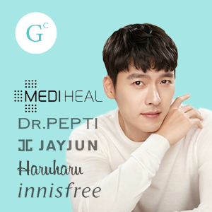 Up To 35% OffDealmoon Exclusive: Giann Memorial Day Beauty Event