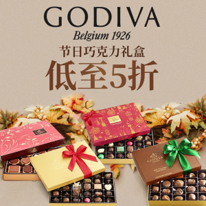Up To 50% OffGodiva Holiday Weekend Limit Time Offer