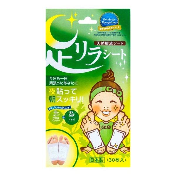 日本树之惠 天然树液艾草排毒足贴 30枚入 - 亚米网