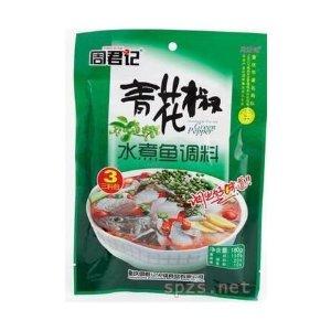 周君记 青花椒 水煮鱼调料 180g【买一赠一】