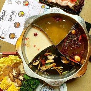 独家8.5折优惠伦敦新晋火锅店CHALIDA 中泰美食的完美结合