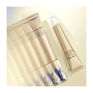 Shiseido细护眼周 改善皱纹和松垮!全新A唇小针管眼霜 20ml