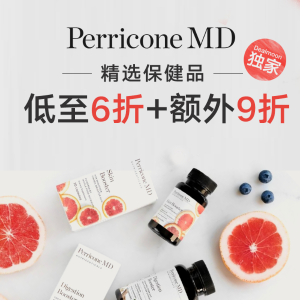 Ending Soon: Dealmoon ExclusiveUp to 40% Off Select Products + Additional 10% Off @PerriconeMD