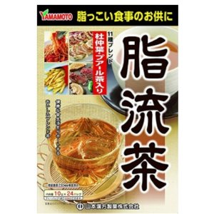 $5.5 / RMB34.1山本汉方 纯草本 清肠道 解油腻 脂流茶 24包 特价