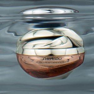 """线上7折+额外8折=5.6折Shiseido 平价版La Mer 百优系列折上折 补水抗老一瓶解""""百忧"""""""