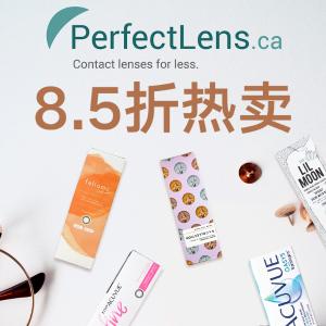 低至8.5折 附赠化妆镜Perfectlens 日系舒适美瞳 Define $31.87 无需处方保险可报