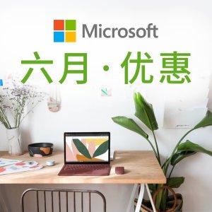Surface Pro 6 $799, Surface耳机史低Microsoft 6月折扣汇总 个人PC, 电子配件有好价