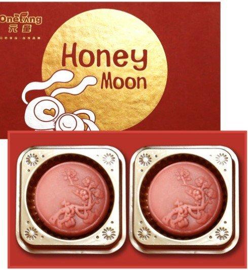 mooncake 800 (3).jpg