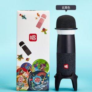 现价$¥429(原价¥699)向往的生活 同款K歌神器 唱吧G1 话筒音响一体式麦克风